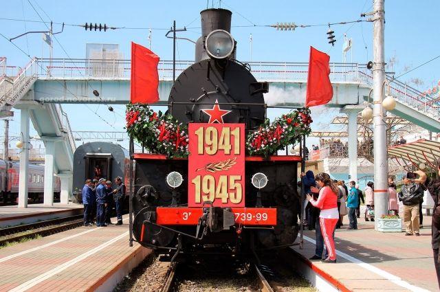 ВЧеркесск прибудет ретро-поезд «Победа»
