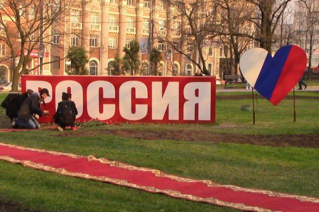 Митинг в Донецке в поддержку жертв теракта в Санкт-Петербурге