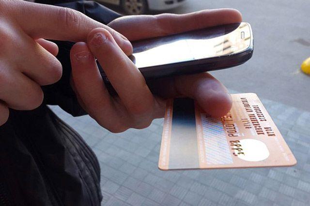 В Губкинском мужчина потерял деньги, доверив данные своей банковской карты неизвестному.