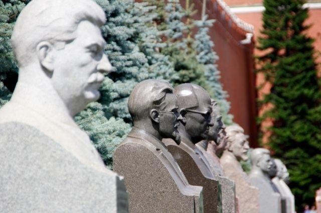 Активисты Новосибирска отлили монумент Сталину