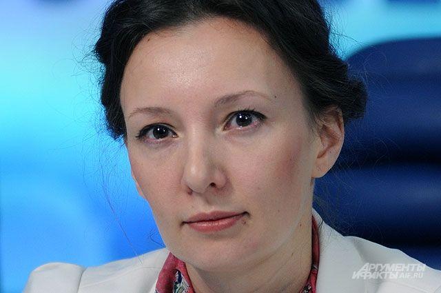 Анна Кузнецова, уполномоченный по правам ребёнка при Президенте РФ.