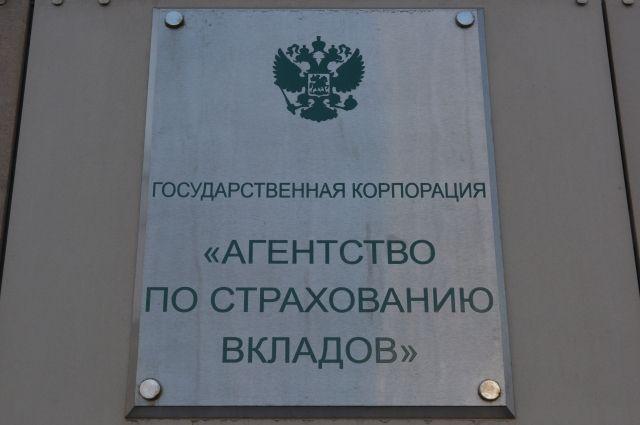 Центробанк возложил на Темпбанк временную администрацию АСВ
