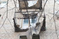В 2015 году обвалился балкон в центре Волгограда.