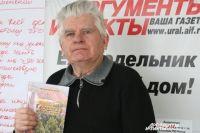 Народный журналист Владимир Головин: «Думаю, что эта книга не последняя...»