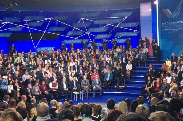 Медиафорум проходил в Санкт-Петербурге с 1 по 3 апреля.