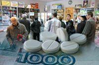 За три последних года не выявлено ни одного случая реализации фальсификата в аптеках.