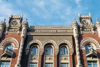 НБУ предлагает до конца 2017 года провести предпродажную подготовку «Укргазбанка»