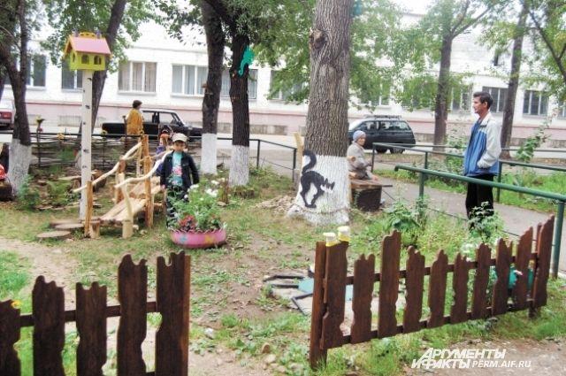 В ближайшие пять лет в крае благоустроят парки и придомовые территории.