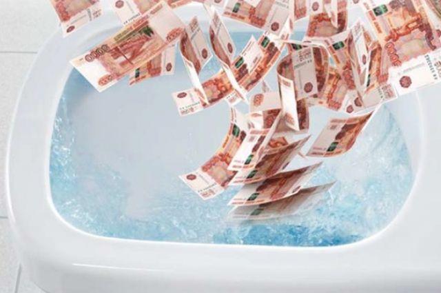 Администрация Соликамска потратит наремонт 2-х туалетов 1 млн. руб.