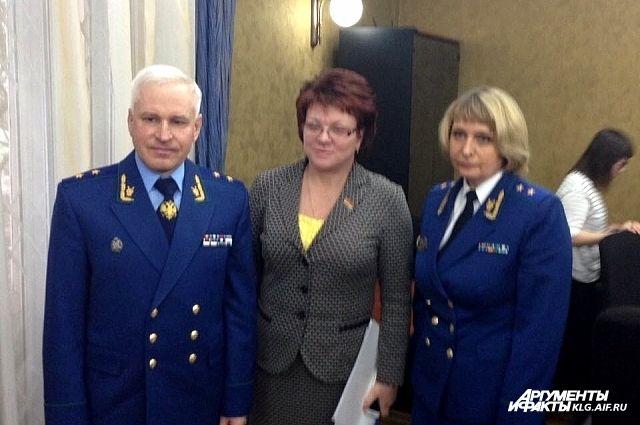 Сергей Хлопушин, Марина Оргеева и Татьяна Васильева.