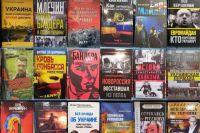 Большинство книг рассказывают о событиях в Украине времен Революции Достоинства, а также связанных с ситуацией на Донбассе и в Крыму