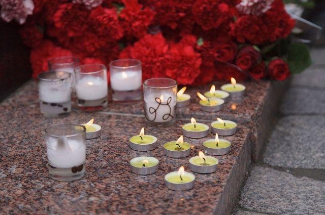 Кемеровчане выйдут на акцию протеста против террора.