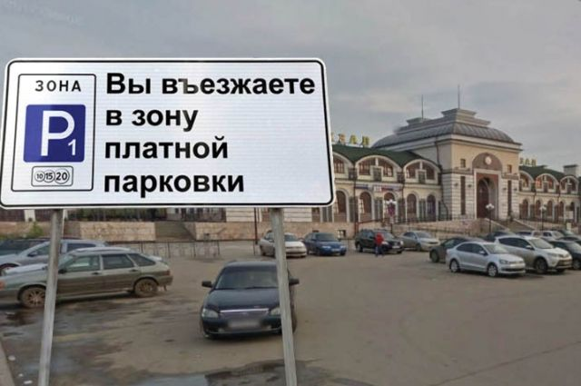 На Привокзальной планируют закрытую парковку со шлагбаумами