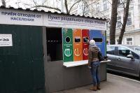 Татарстанцев со следующего года будут приучать разделять свои отходы.