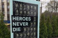 Аллея героев АТО будет расположена в центральной части Днепра
