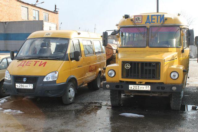 Школа владеет одним школьным автобусом