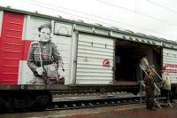 Поезд Победы уже приезжал в Омск в прошлом году.