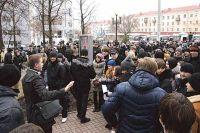 В декабре 2011 году молодёжь в Белгороде уже высказывала свой протест — против фальсификации думских выборов.