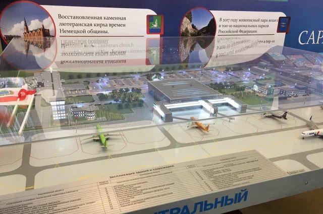 Саратовский аэропорт ссамого начала 2019-ого примет первых пассажиров