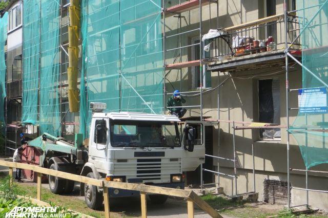 В Черняховске подрядчика оштрафуют за самовольно начатый капремонт дома.