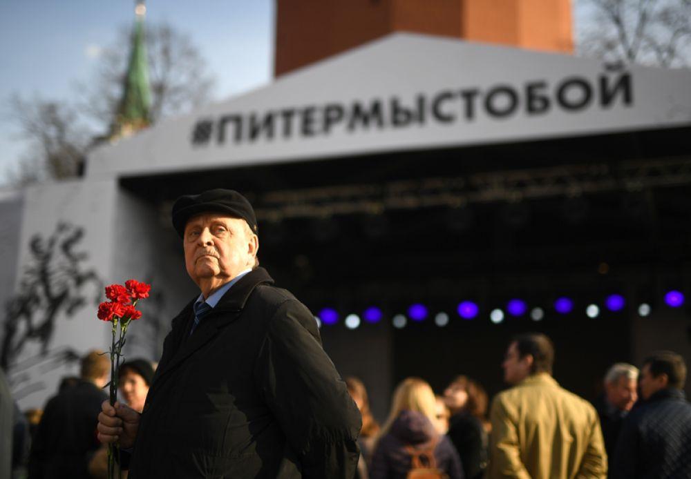 Участники акции памяти и солидарности «Питер — Мы с тобой!» в Москве.