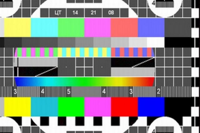 Мариупольский телеканал оштрафовали на 84 тысячи гривен