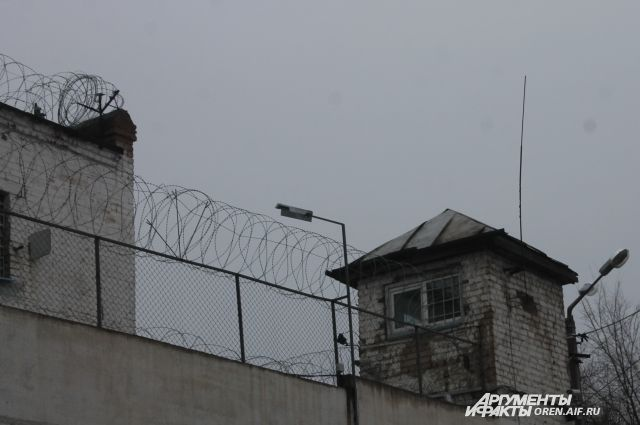 После возбуждения уголовного дела из органов ГУФСИН мужчина уволен.