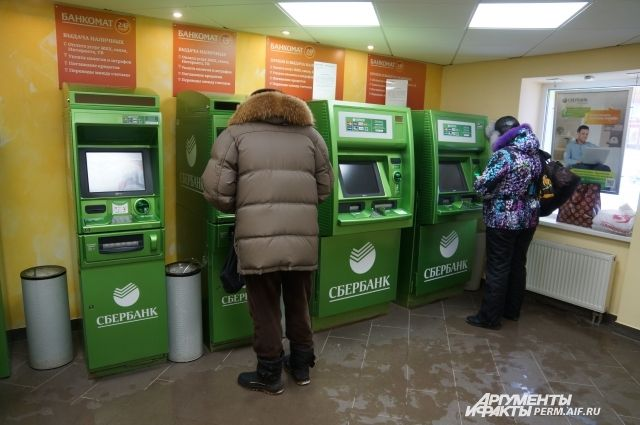 Посетители банков часто проявляют беспечность.