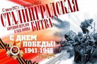 Разработали эскизы праздничных плакатов ко Дню Победы