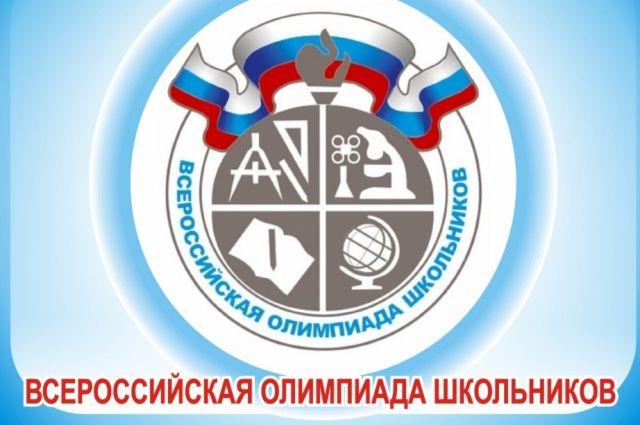 Пензенские школьники завоевали первые медали наВсероссийской олимпиаде