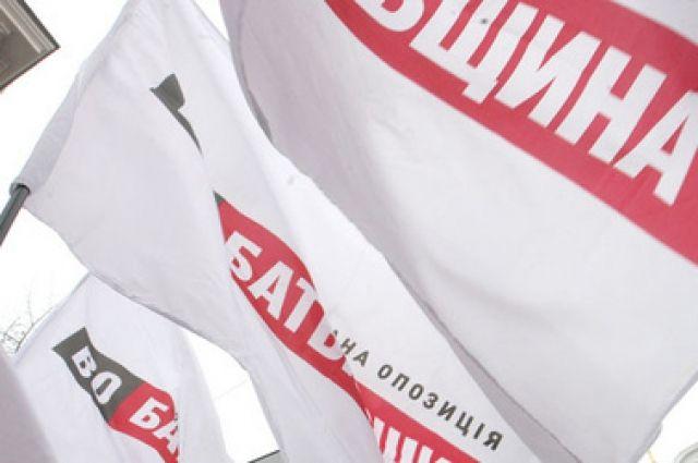 «Батькивщина» готовится ко Всеукраинскому референдуму о продаже земли