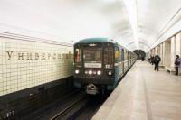 В киевском метро
