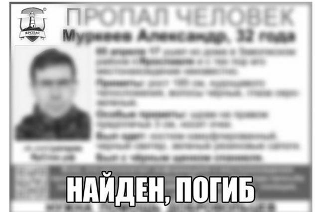 ВЯрославле пропал молодой мужчина смаленькой собачкой