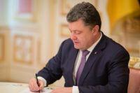 Президент Укроаины утвердил программу сотрудничества страны с НАТО на 2017 год