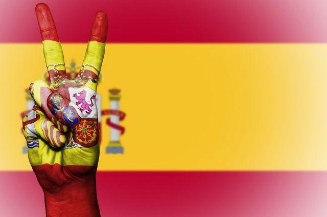 Новосибирск теперь дружит с Испанией