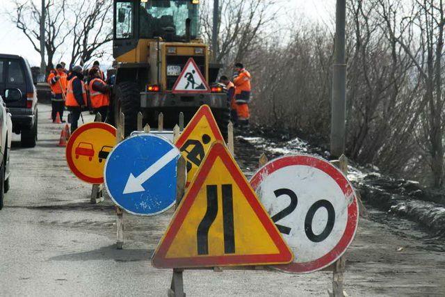 При ремонте дорог не была обеспечена безопасность дорожного движения.