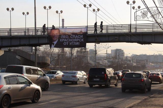 Плакат на Копыловском мосту.