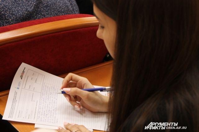 Оренбуржцы проверили свою грамотность на  «Тотальном диктанте»