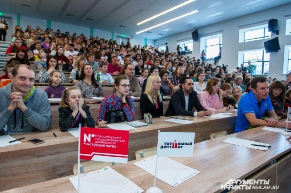 В НГУ была организована специальная площадка для иностранцев.