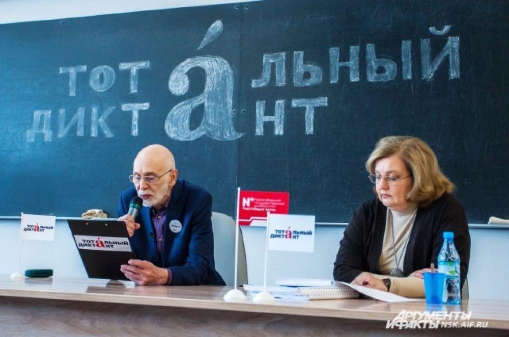 Автор традиционно читает на родине акции «Тотальный диктант-2017»