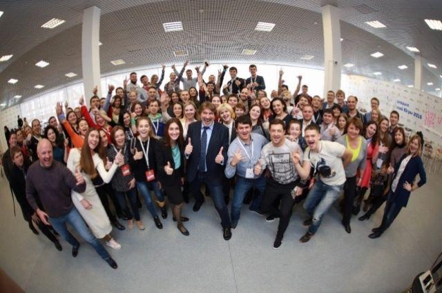 Слёт молодых предпринимателей Югры - 2016.