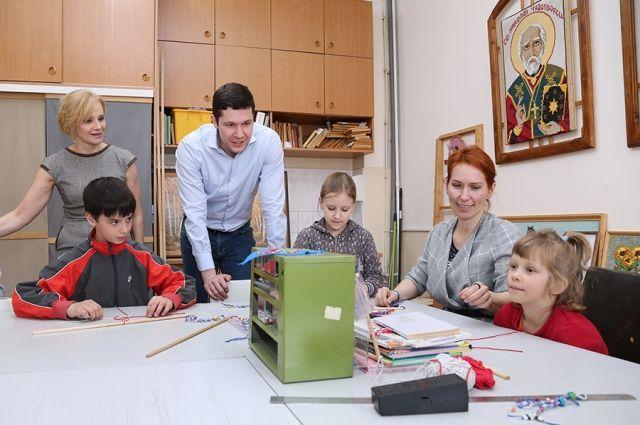 Глава региона Антон Алиханов встретился с детьми.