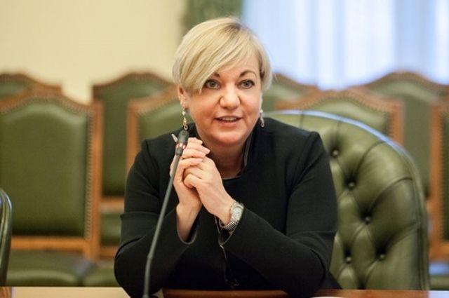 Валерия Гонтавера уходит с должности главы НБУ