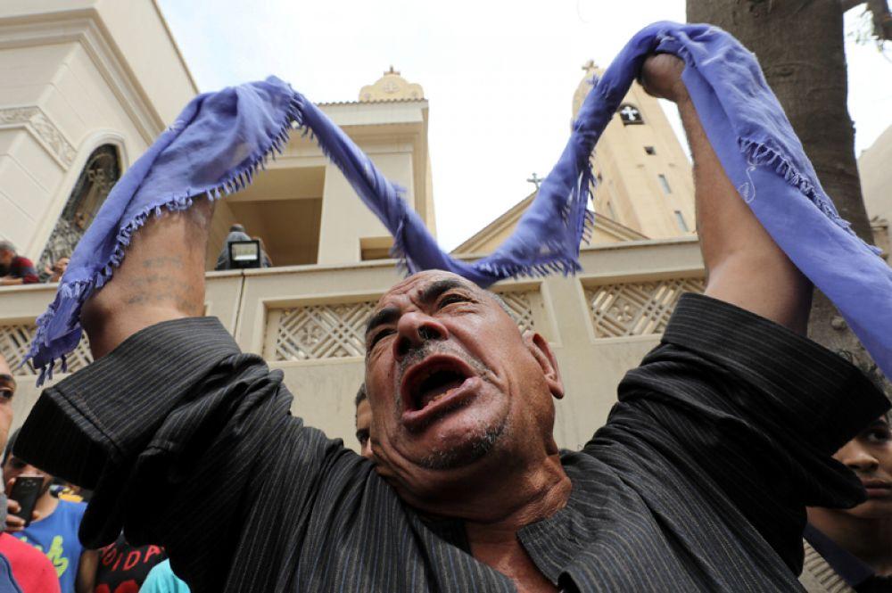 В стране объявлен трёхдневный траур.