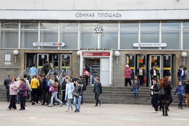 Петербург выделил неменее 40 млн руб. родственникам погибших при теракте