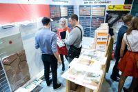 Выбрать оборудование и материалы для строительства новосибирцы смогут на выставке «Загородный дом».