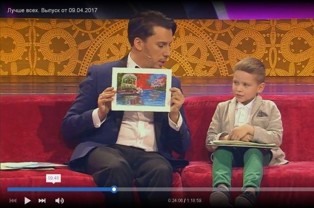 Мальчик показал Галкину свои картины.