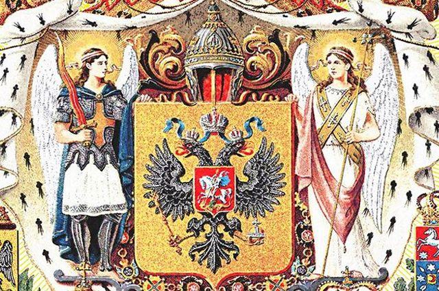 Большой Государственный Герб Российской империи. Фрагмент.