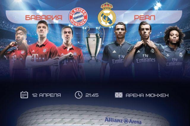 Бесплатные Прогнозы На Матчи Лиги Чемпионов От Экспертов