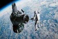 Вид из открытого космоса.
